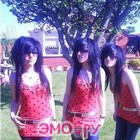 sims 2 эмо