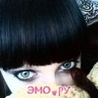 эмо 2009