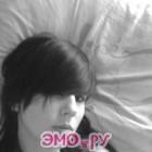 телефон эмо