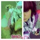эмо симс 2