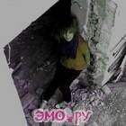 картинки эмо бесплатно