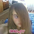 эмо магазин
