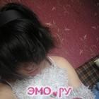 голые эмо девочки