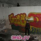 эмо эротика фото