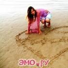 эмо онлайн