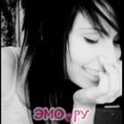 эротические эмо
