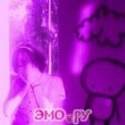 эмо группы