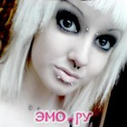 эмо лесби