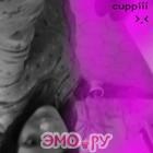 эмо бесплатно