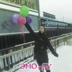 убить эмо