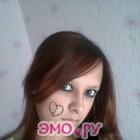 эмо значки