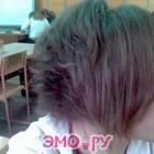 эмо киды