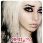эмо интернет магазин