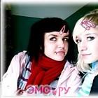 фотографии эмо девушек