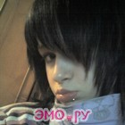 эмо картинки на телефон