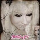 эмо фотошоп