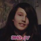 скачать песню эмо