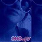 эмо темы