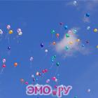 Воздушное Счастье