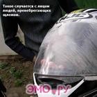 изнасилование эмо