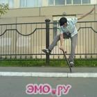 соя эмо бой