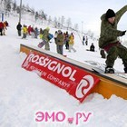 эмо магазины в москве