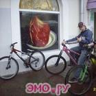 эмо челки