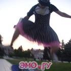 тру эмо