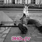 эмо кор скачать