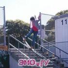 эмо бой скачать