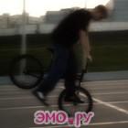 номера эмо