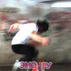 эмо кор скачать бесплатно
