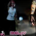 алекс эмо