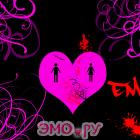 Эмо сердечко:)