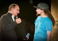Путин получил от рэперов «респект» и «уважуху»